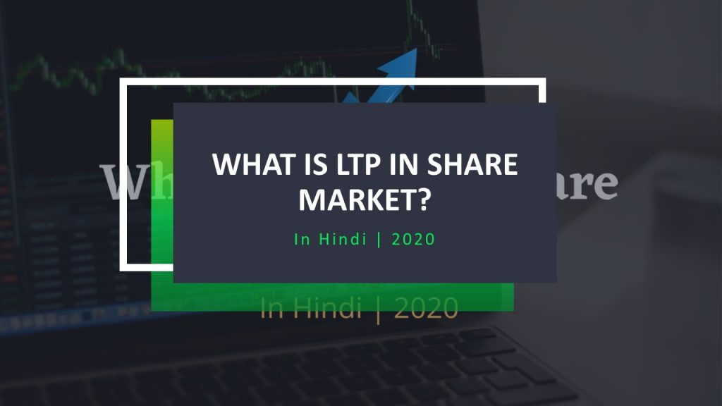 What Is LTP In Share Market