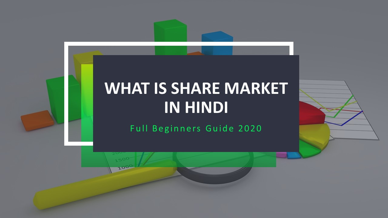 What is Share Market in Hindi | Beginners Guide 2020