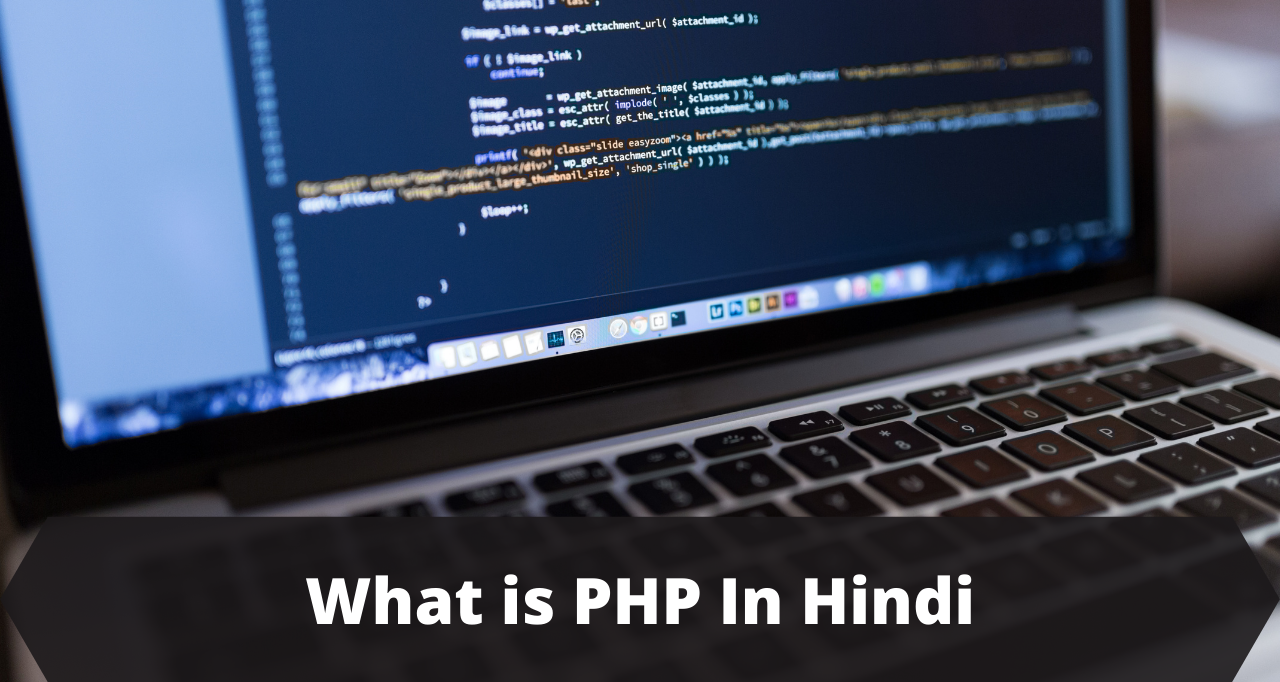 What is PHP in Hindi