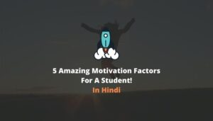 5 Amazing Motivation Factors For A Student   In Hindi