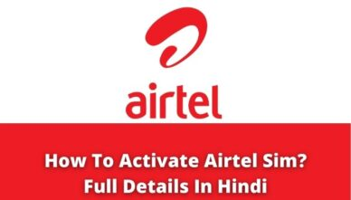 How To Activate Airtel Sim? | Full Details In Hindi