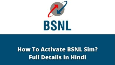 How To Activate BSNL Sim? | Full Details In Hindi