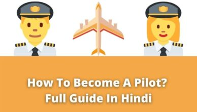 How To Become A Pilot?   Full Guide In Hindi