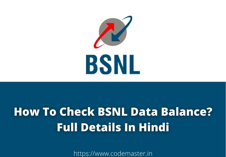How To Check BSNL Data Balance