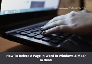 How To Delete A Page In Word In Windows & Mac? | In Hindi