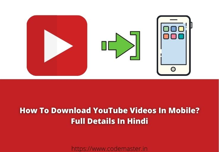 How To Download YouTube Videos In Mobile? | In Hindi