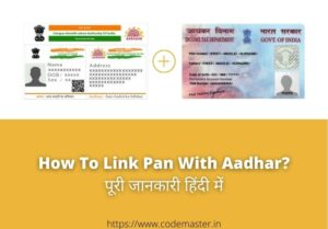 How To Link Pan With Aadhar? – Full Details In Hindi
