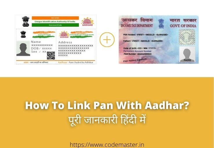 How To Link Pan With Aadhar