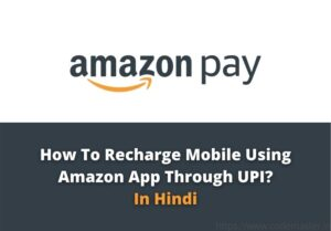 How To Recharge Mobile Using Amazon App Through UPI?   In Hindi