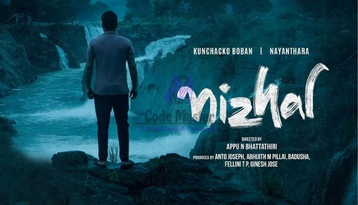 Nizhal Full Movie Download Leaked By Tamilrockers And Others