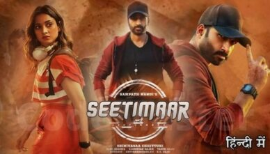 Seetimaarr Full Movie Download Leaked By Tamilrockers & Others