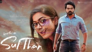 Sulthan Full Movie Download Leaked By Tamilrockers And Others