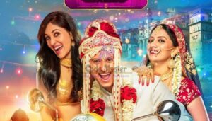 Babloo Bachelor Full Movie Download Leaked By Filmywap 480p