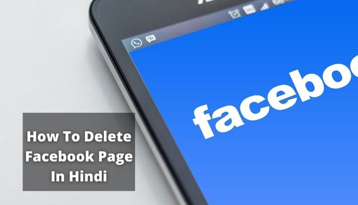 How To Delete Facebook Page In Hindi