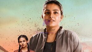 Kho Kho Full Movie Download Leaked By Tamilrockers And Others