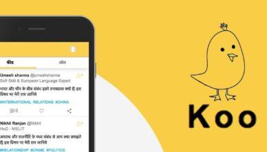 Koo App क्या है? Koo App को Download और Use कैसे करें