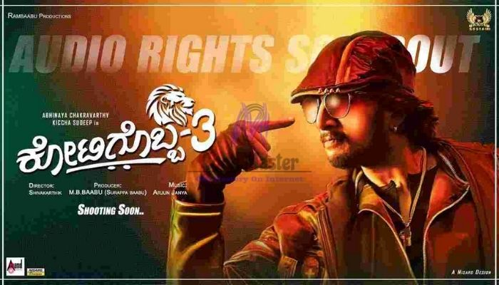 Kotigobba 3 Full Movie Download Leaked By Tamilrockers And Others