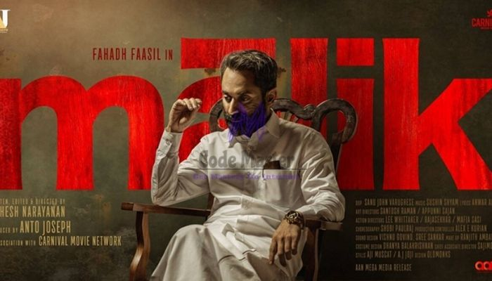 Malik Full Movie Download Leaked By Tamilrockers And Others