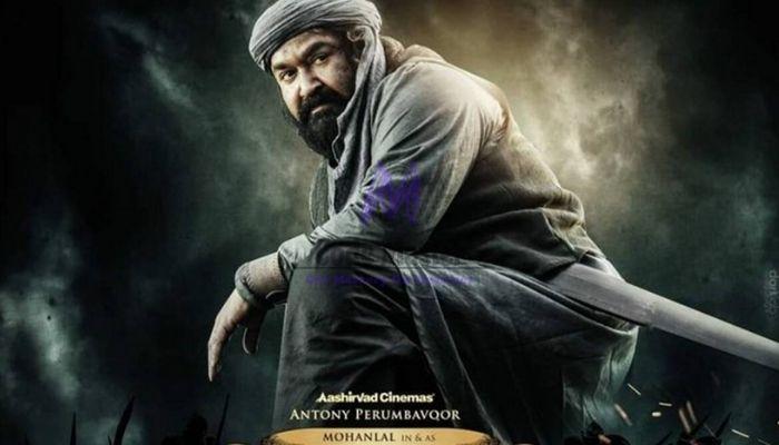 Marakkar Arabikadalinte Simham Full Movie Download By Tamilrockers
