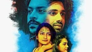 Marriage And Divorce Full Movie Download Leaked By MovieRulz & Others