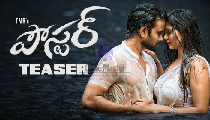 Poster Telugu Movie Download Leaked By Tamilrockers And Others
