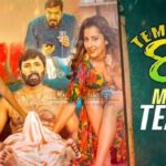 Tempt Raja Full Movie Download Leaked By Jio Rockers And Others