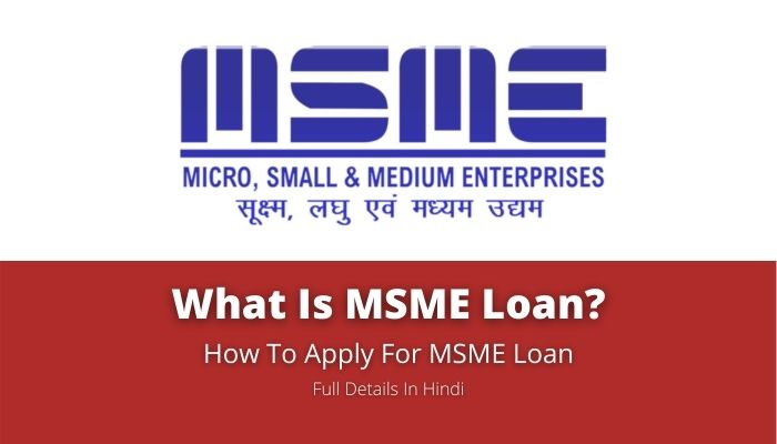 What Is MSME Loan? | How To Apply For MSME Loan In 2021? | Hindi