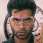 Maanaadu Full Movie Download Leaked By TamilRockers And Others