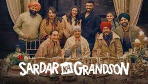 Sardar Ka Grandson Full Movie Download On Tamilrockers & Others