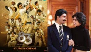 83 Full Movie Download Filmywap, Filmyzilla, Khatrimaza, Katmoviehd