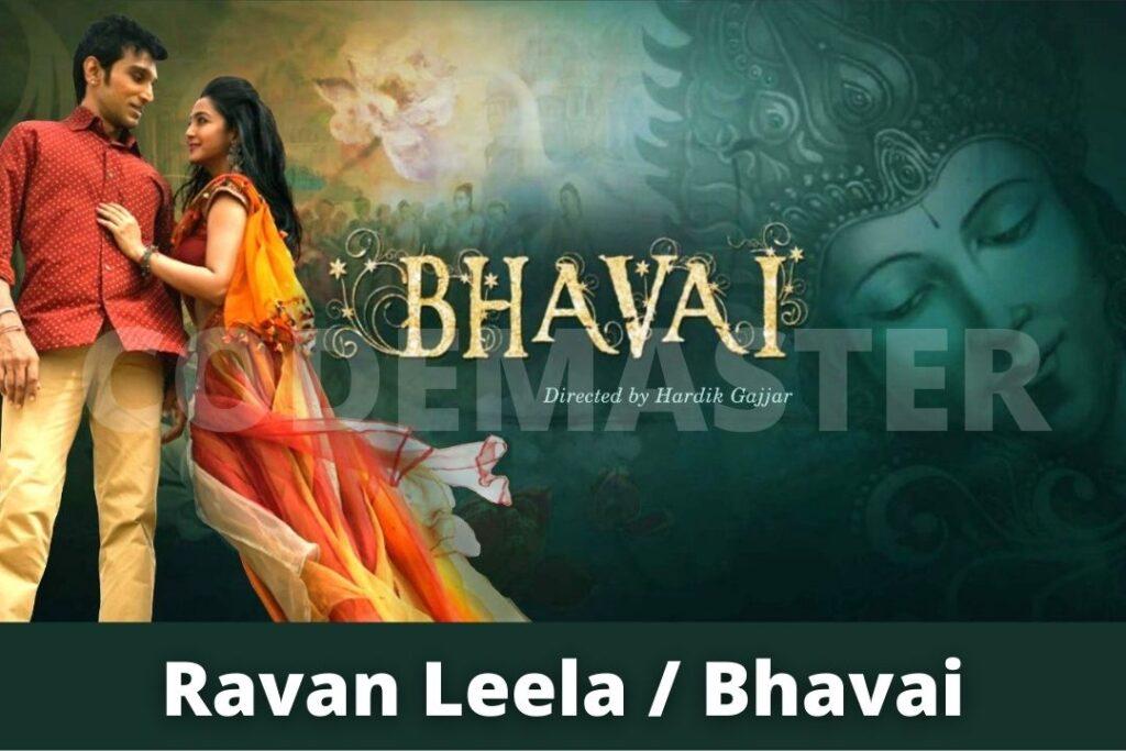 Ravan Leela Full Movie Download Filmywap, Telegram Link [HD]