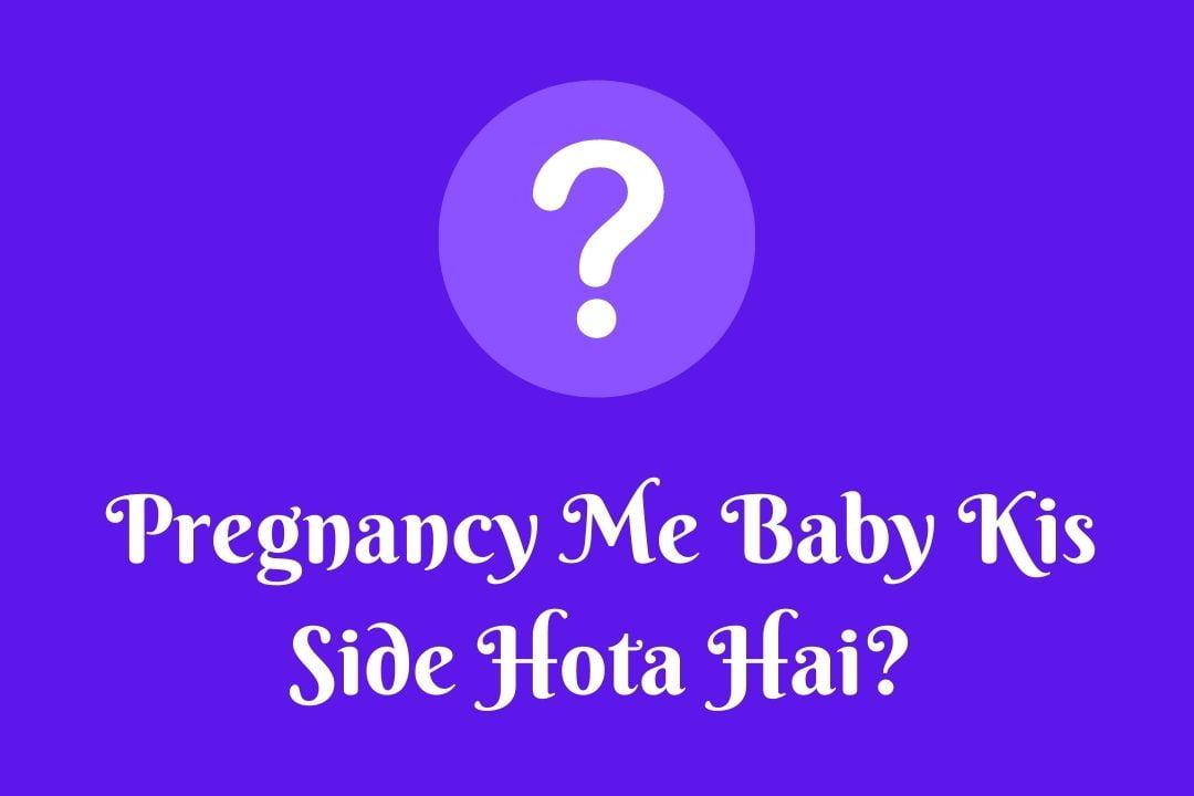 Pregnancy Me Baby Kis Side Hota Hai?